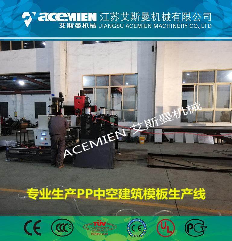 塑料模板设备厂家  1
