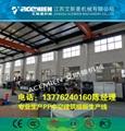 塑料模板设备厂家  3