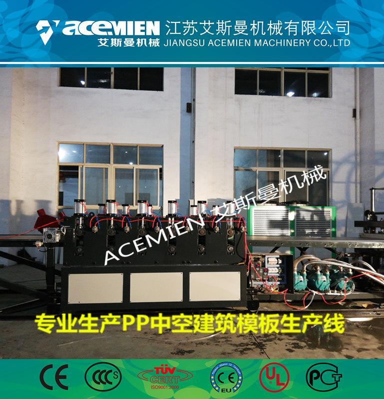 塑料模板设备厂家  5