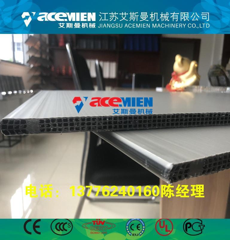 塑料建筑模板机器  1