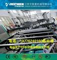 塑料建筑模板机器  3