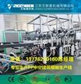 塑料建筑模板机器  4