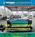 塑料建筑模板机器  5