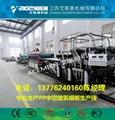张家港PP中空建筑模板设备 3