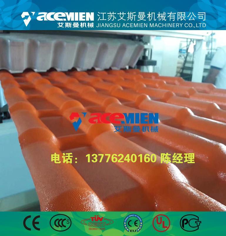 树脂瓦生产设备 2