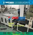 树脂瓦生产设备 4