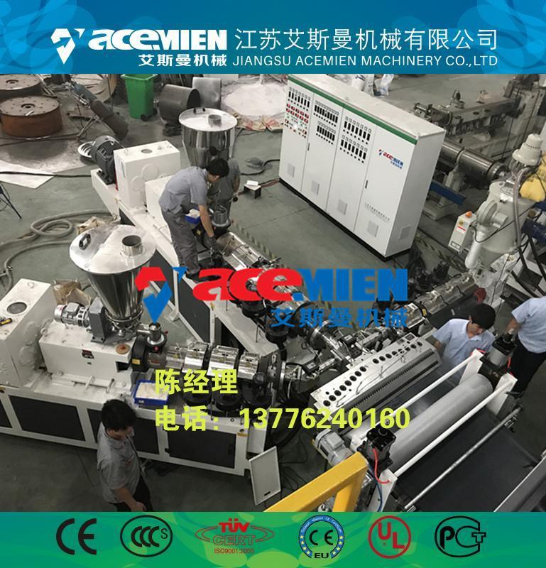 树脂瓦生产设备 5
