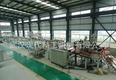 PVDF太阳能电池背板膜生产线