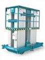 Quadruple Mast Aluminum Work Platform