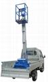 Truck-mounted Aluminum Aerial Work Platform