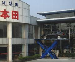 Car Lift Platform
