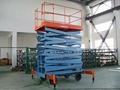 4m Lifting Height Scissor Lift