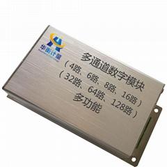多通道测力传感器数字模块
