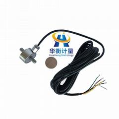 拉压力传感器 华衡计量hhloadcell