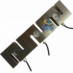 S型拉压力传感器华衡hhloadcell