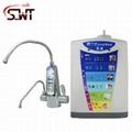 Undersink water ionizer