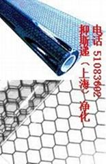 上海防靜電軟門帘