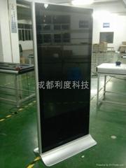 液晶廣告機