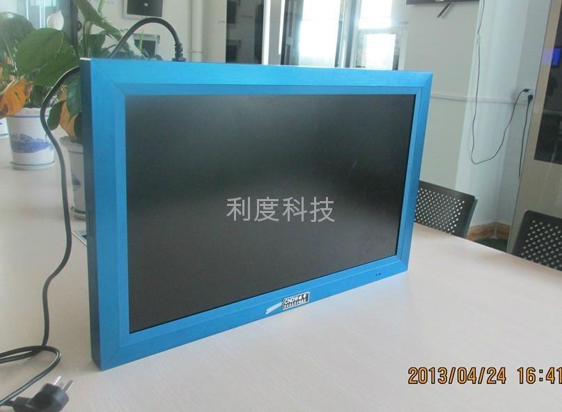 液晶數碼廣告機 1