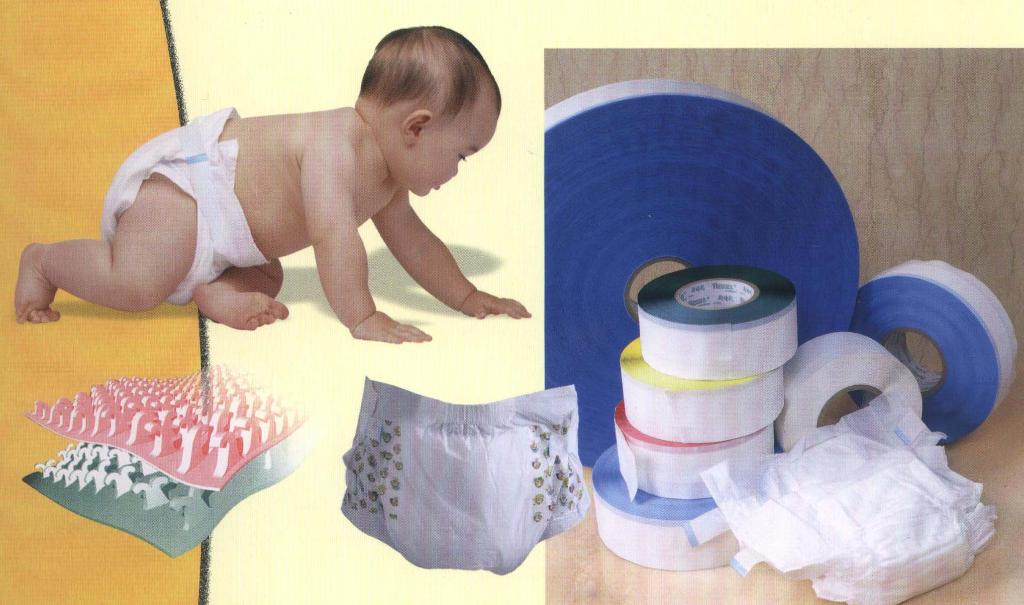 Velcro Frontal Tape, Velcro Closure Tape 1