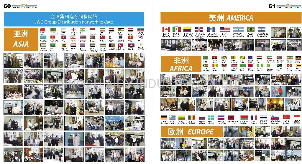 供應全伺服高速衛生巾生產線 4