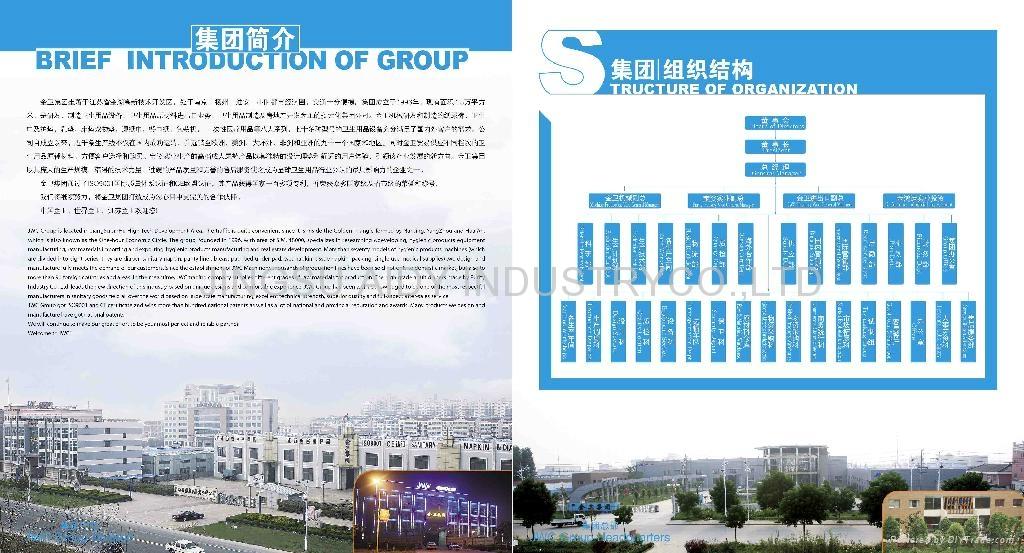 供应全伺服高速卫生巾生产线 5