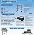 Insole Making Machine 4