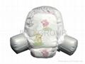 Full Servo T shape baby diaper making machine