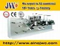 Insole Making Machine