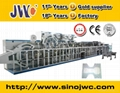 Adult Diaper Machine(JWC-LKZ)