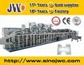 高档成人尿裤设备(JWC-LKZ)
