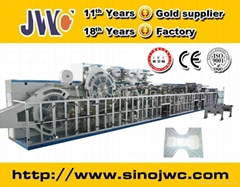Adult Diaper Machine(JWC-LKZ)