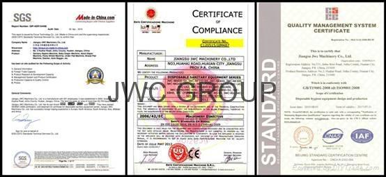 经济型婴儿训练裤设备(CE认证) 6