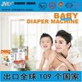 半伺服環抱式彈力腰圍嬰儿紙尿褲設備 3