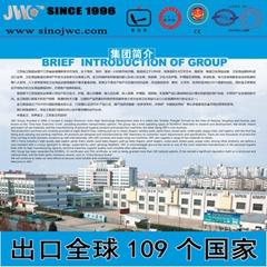 全伺服嬰儿尿褲設備(NK600-SV)
