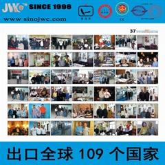 高速婴儿尿裤设备(NK300)