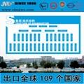 高速嬰儿尿褲設備(NK300) 2