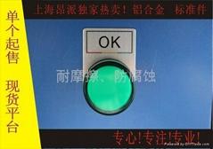 按鈕指示牌