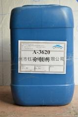 分散剂A3620