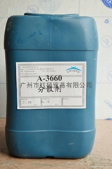 分散剂A3660
