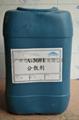 碳黑分散剂A3601 1