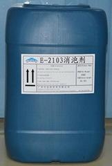 有机硅消泡剂E-2103