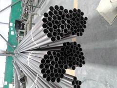 gr5 titanium alloy pipe
