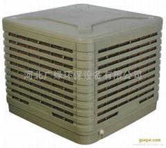 高效車間降溫蒸發式冷氣機