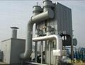 工业废气喷淋净化塔