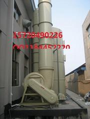 酸雾洗涤废气处理设备