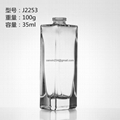 luxury perfume bottle smart collection perfume bottles  2