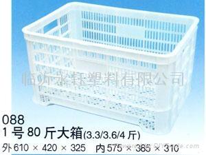 蔬菜塑料筐 1