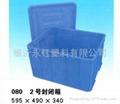 塑料箱 1