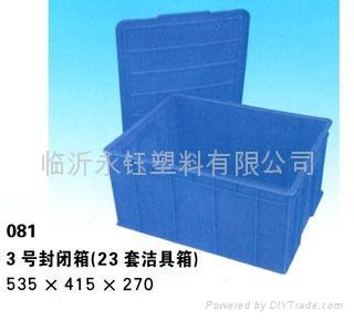塑料餐具箱 1